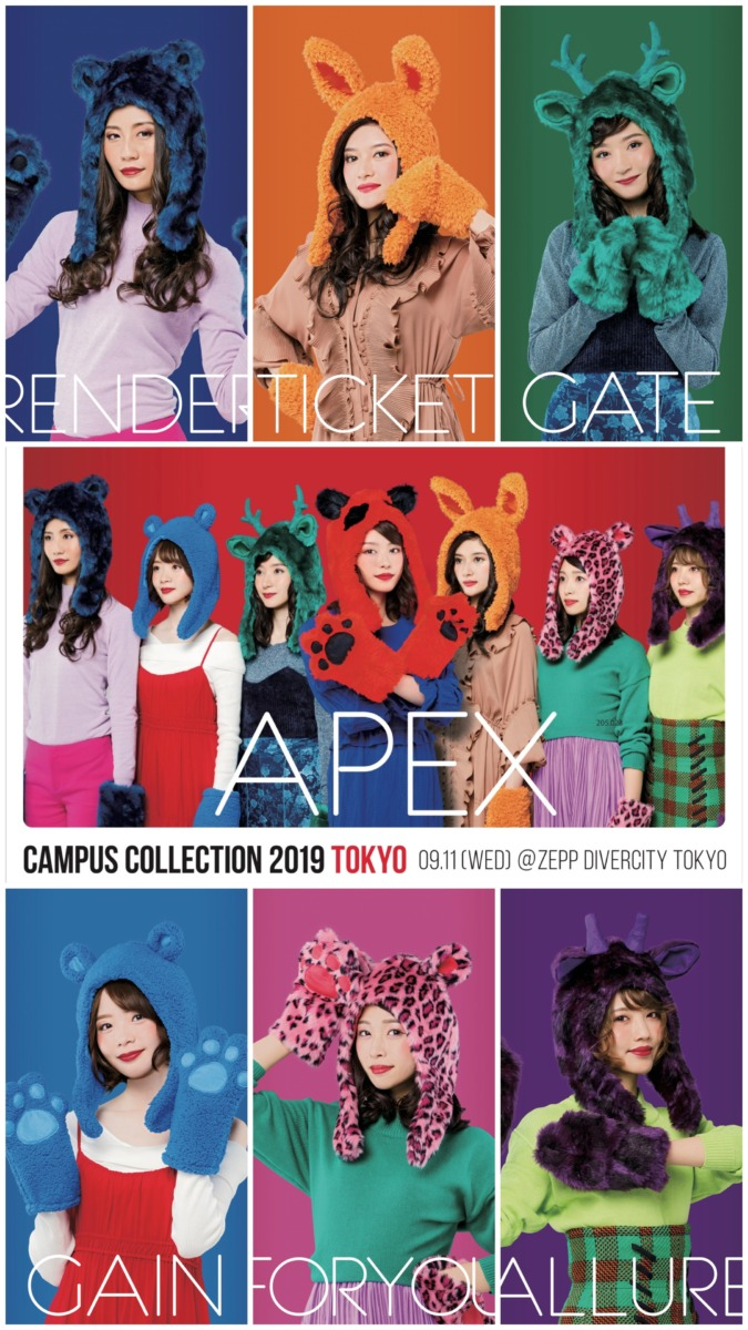CAMPUS COLLECTION1