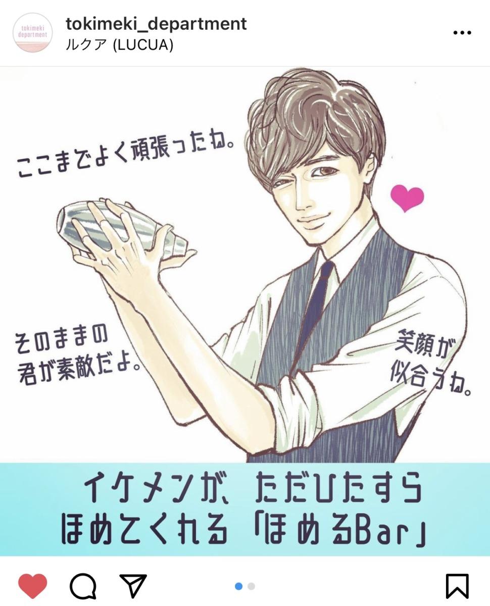 ☆tokimeki_ticaishibashi1